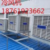 供应苏州水空调安装