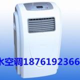 供应昆山水空调安装