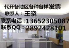 上海磐安建材有限公司上海分公司简介