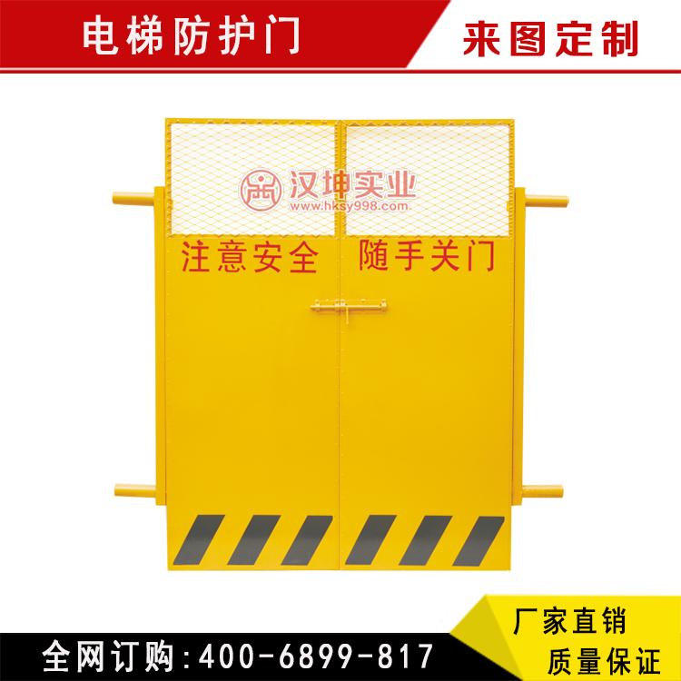 人货电梯安全门销售
