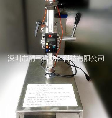 深圳热销键盘鼠标热熔机图片/深圳热销键盘鼠标热熔机样板图 (1)