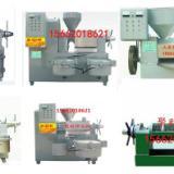 供应云南开远市新型棉籽大豆榨油机厂家,环保型液压榨油机销售价格