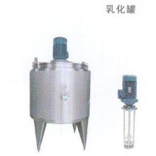 供应用于乳品设备的乳化罐