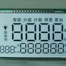 供应LCD断码屏开模私人定制