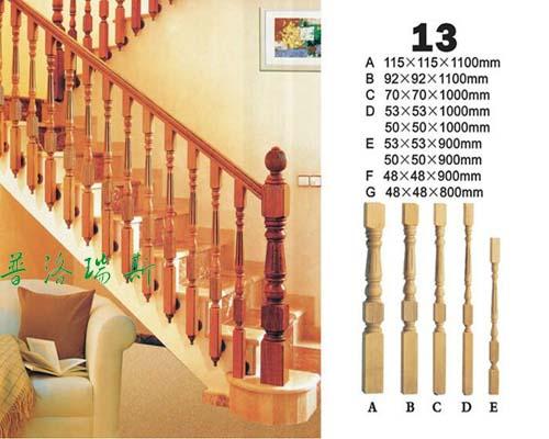 定做各种款式规格的实木楼梯扶手价格
