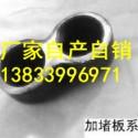 碳钢8字封头图片