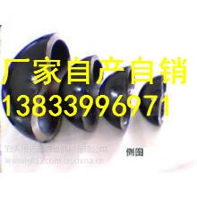 供应用于管道安装的8字封头厂家|加工八字封头|碳钢管帽|不锈钢管帽专业生产厂家