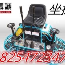 供应座驾式磨光机-驾驶式磨光机