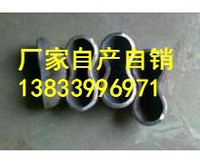 供应用于建筑管道的不锈钢8字封头 8字封头dn150 订制8字封头专业生产厂家图片