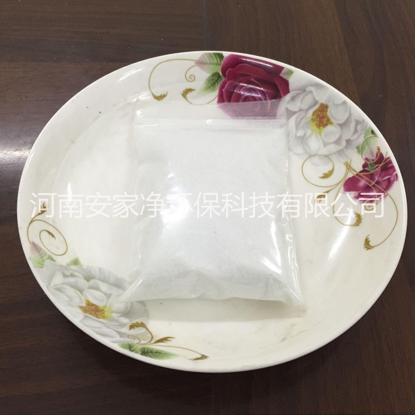 郑州聚丙烯酰胺