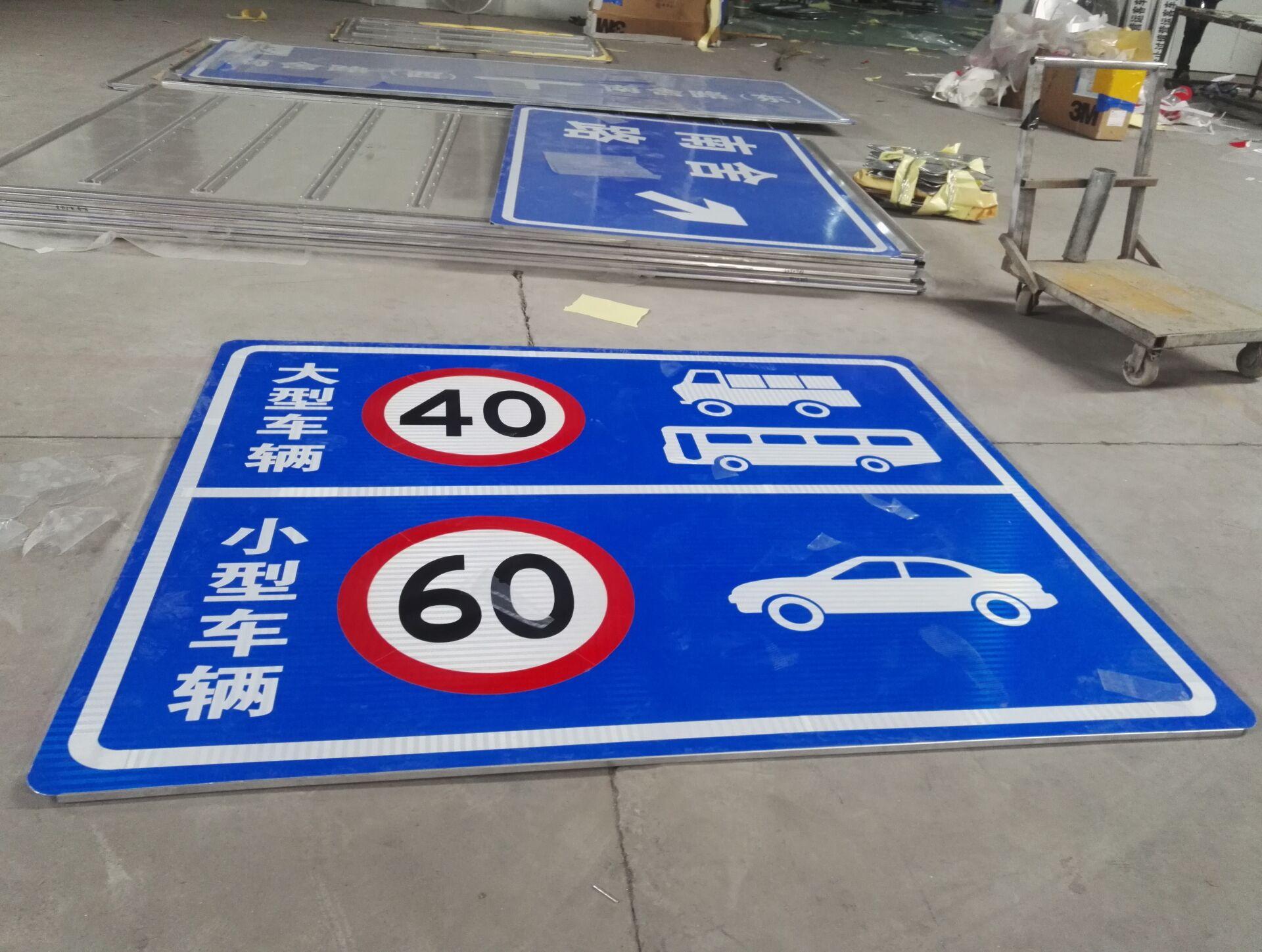 商洛交通安全標志牌,三角警示標牌圖片大全