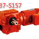 R97齿轮减速机图片