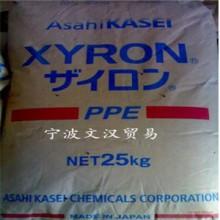供应用于注塑的聚苯醚PPE塑胶料最新行情报价