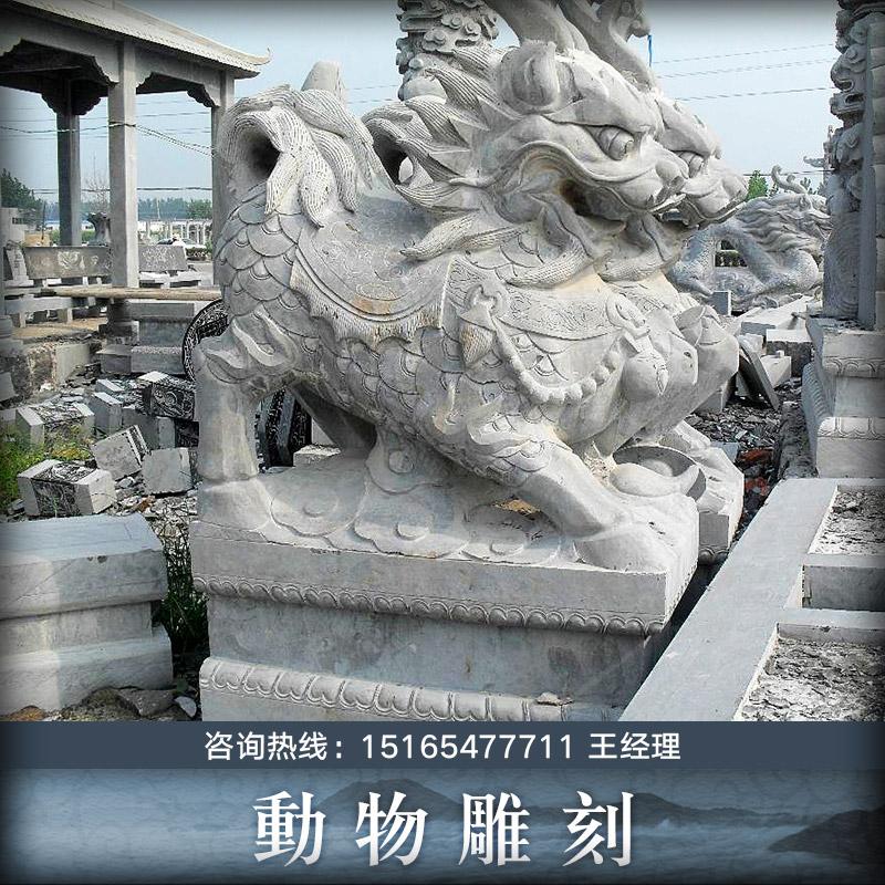 供应动物雕刻 安徽广场动物雕刻 动物雕刻价格 动物雕刻施工