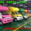 西宁售货车价格图片