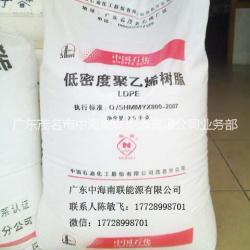 供應用于薄膜 發泡 塗覆的低密度聚乙烯LDPE