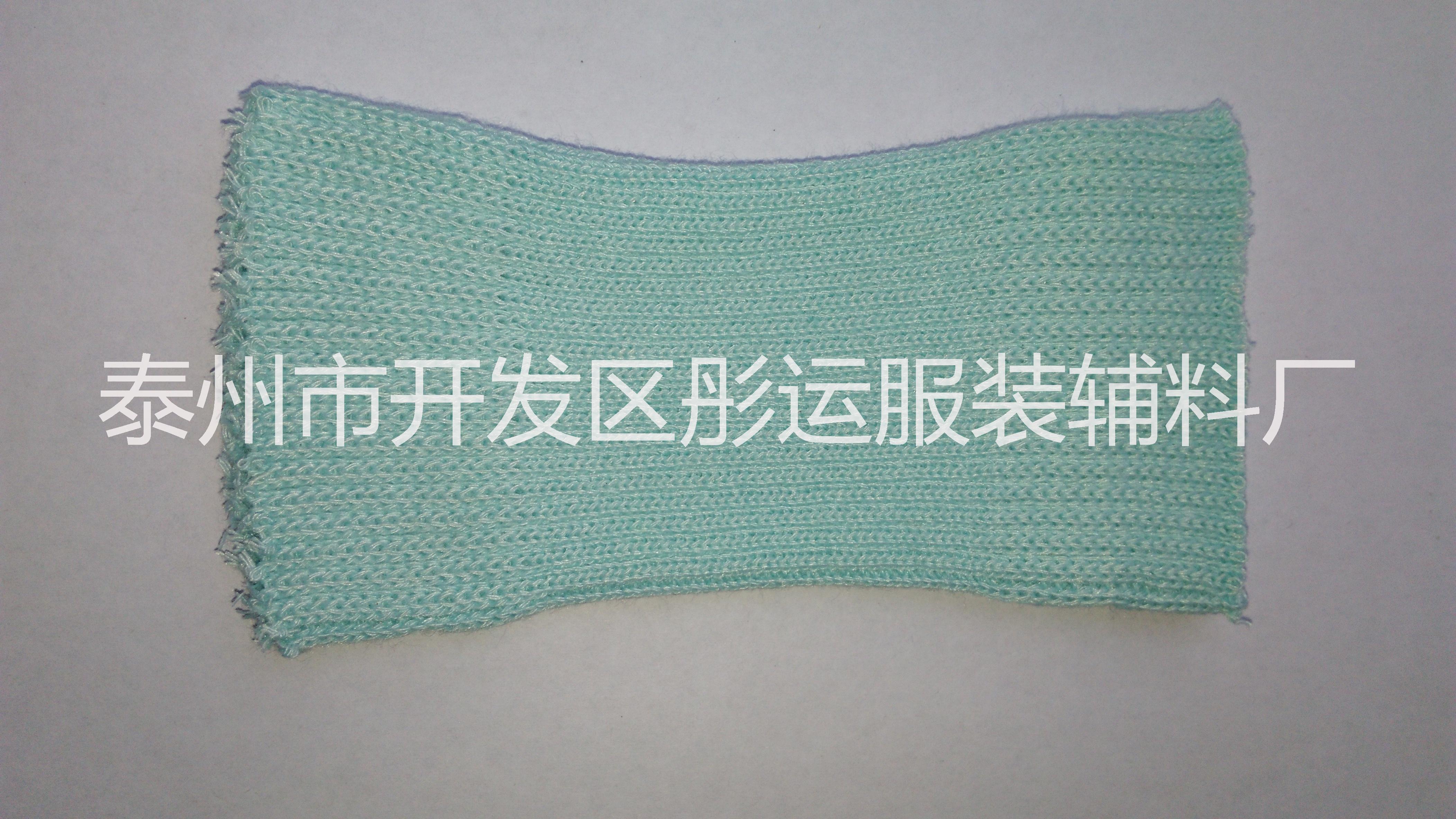 小园机罗纹袖口图片/小园机罗纹袖口样板图 (4)