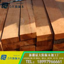 新疆木材加工厂  批发直销 菠萝格花箱  菠萝格阳台地板菠萝格木
