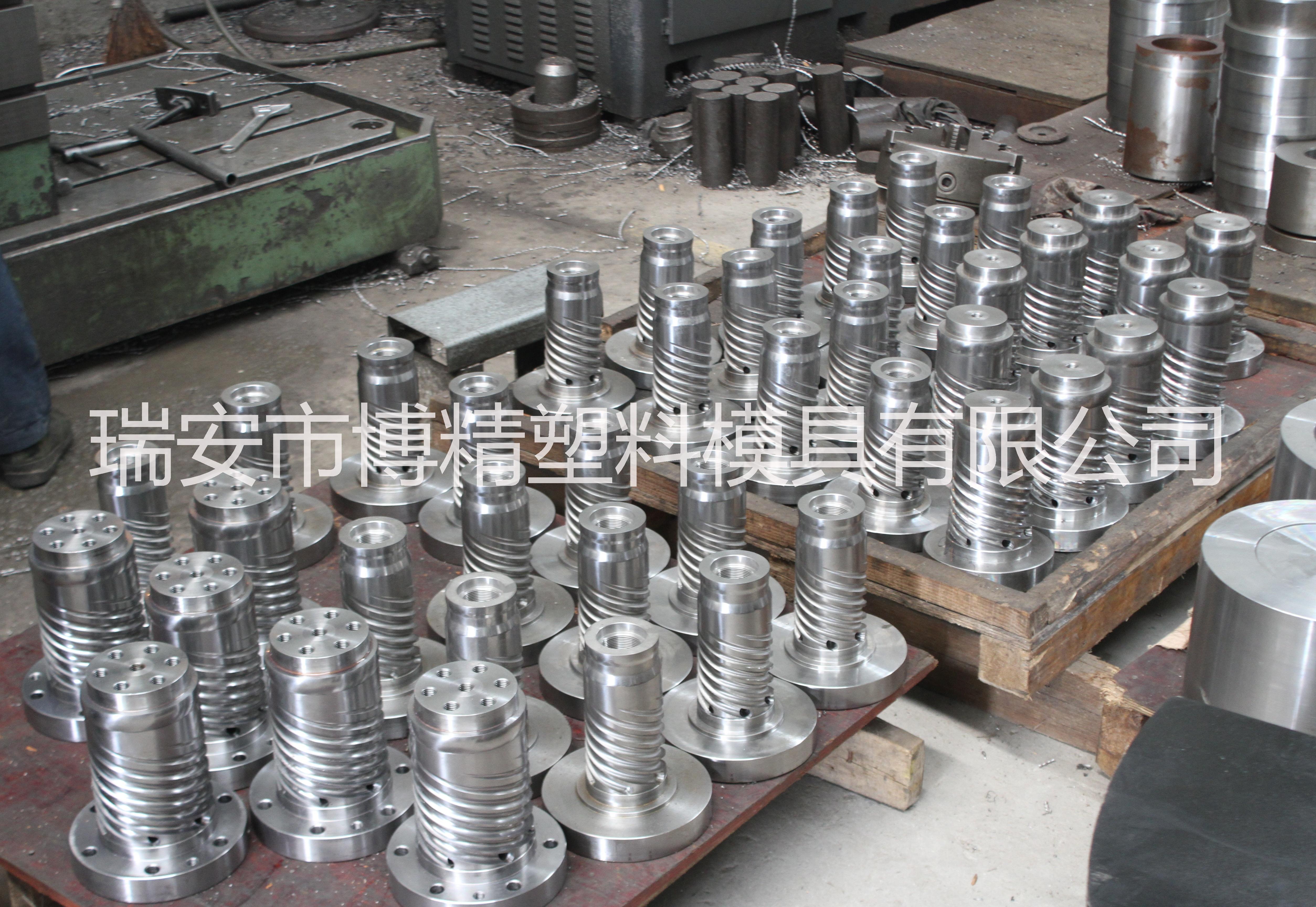 供应生产浙江温州吹膜机模头