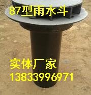 河北虹吸式雨水斗DN100图片