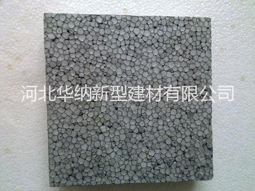 供应石墨聚苯板