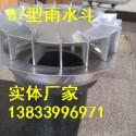 供应用于排水管的雨水斗安装图片 DN100虹吸雨水斗安装图片 国标雨水斗排水量 01S302雨水斗专业生产厂家