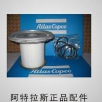 供应用于空压机的阿特拉斯配件4405087997