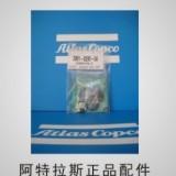 供应用于空压机的阿特拉斯23624539