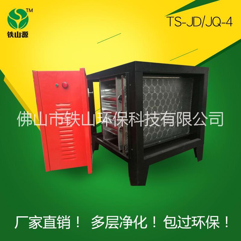 广东佛山市静电油烟净化器、餐饮|厨房静电油烟净化器厂家直销