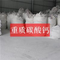 涂料级碳酸钙