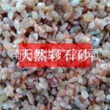 供應用于涂料,油漆,|內外墻裝飾|,真石漆用原料添然彩石砂,圖片