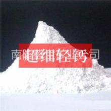 供应用于塑料 超细填充母料 油漆涂料的超细重钙1250目-超细重钙1250目报价