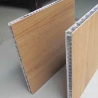 广东铝蜂窝板厂家 专业吸音铝蜂窝板厂家 仿木纹铝蜂窝板价格