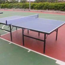 深圳标准乒乓球台家用乒乓球桌室内标准乒乓球台 家用带轮可折叠式乒乓球台家用乒乓球台可移动折叠式乒乓案子批发