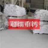 供应用于造纸|超细填充母料|油漆涂料的优质超细重钙。