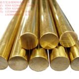 供应用于的铜合金 有色金属 H59黄铜棒