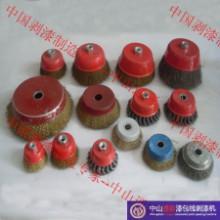 深圳碗型钢丝轮厂钢丝刷销售工业刷 钢丝碗型轮 钢丝碗型刷 钢丝轮 碗型钢丝轮 钢丝碗型轮 碗型钢丝刷 碗型钢丝轮
