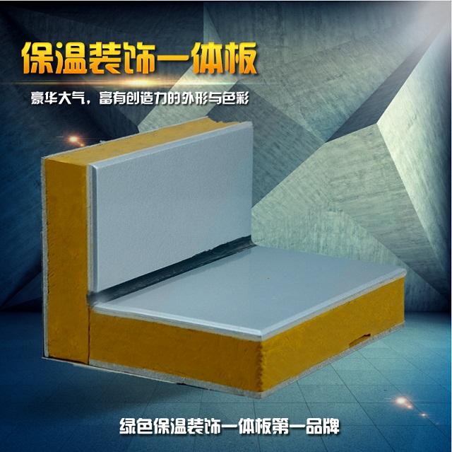 石材保温装饰板图片/石材保温装饰板样板图 (3)