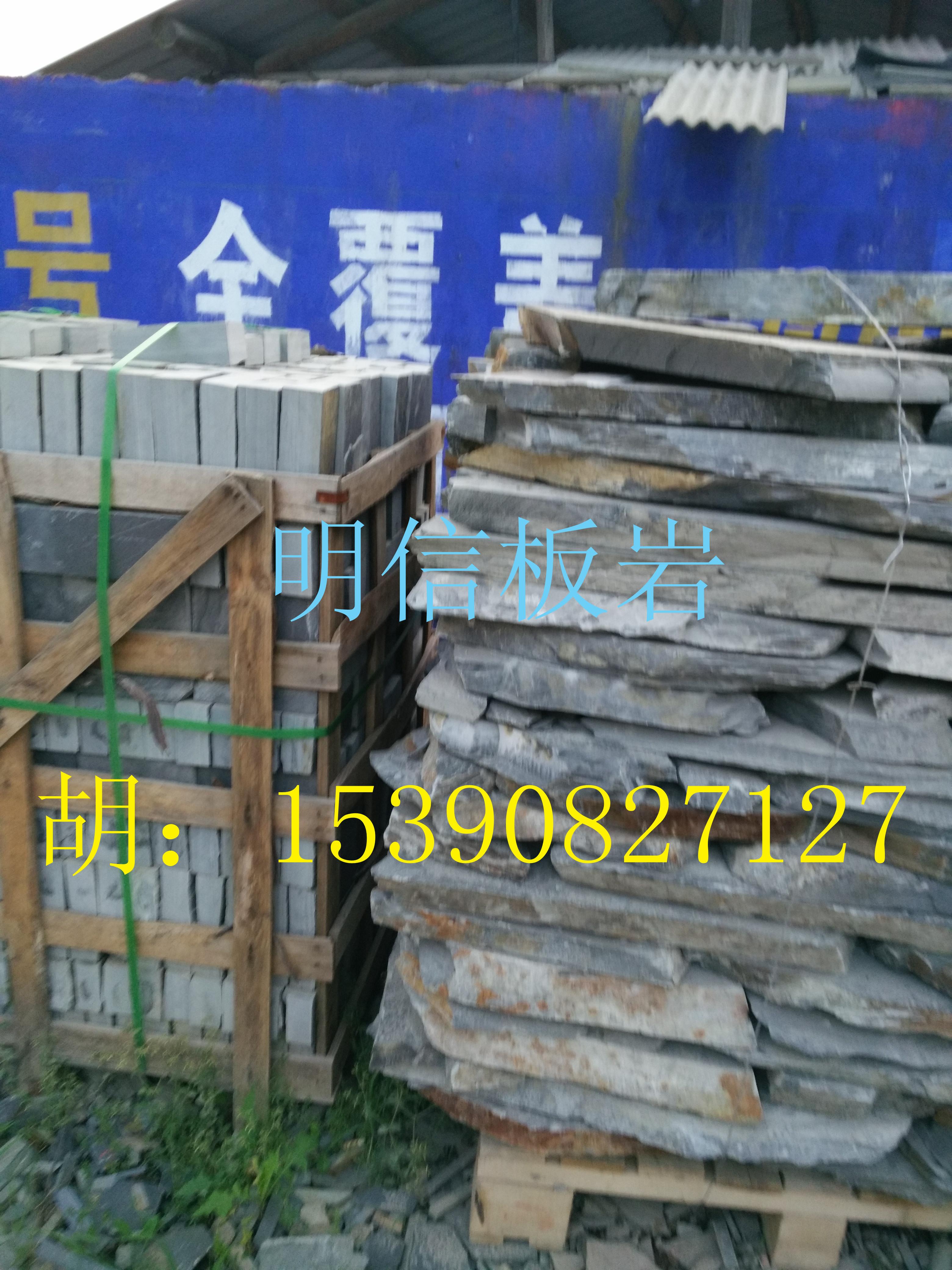 供应乱型板乱型条生产,质优价廉,乱型板条价格,乱型石批发
