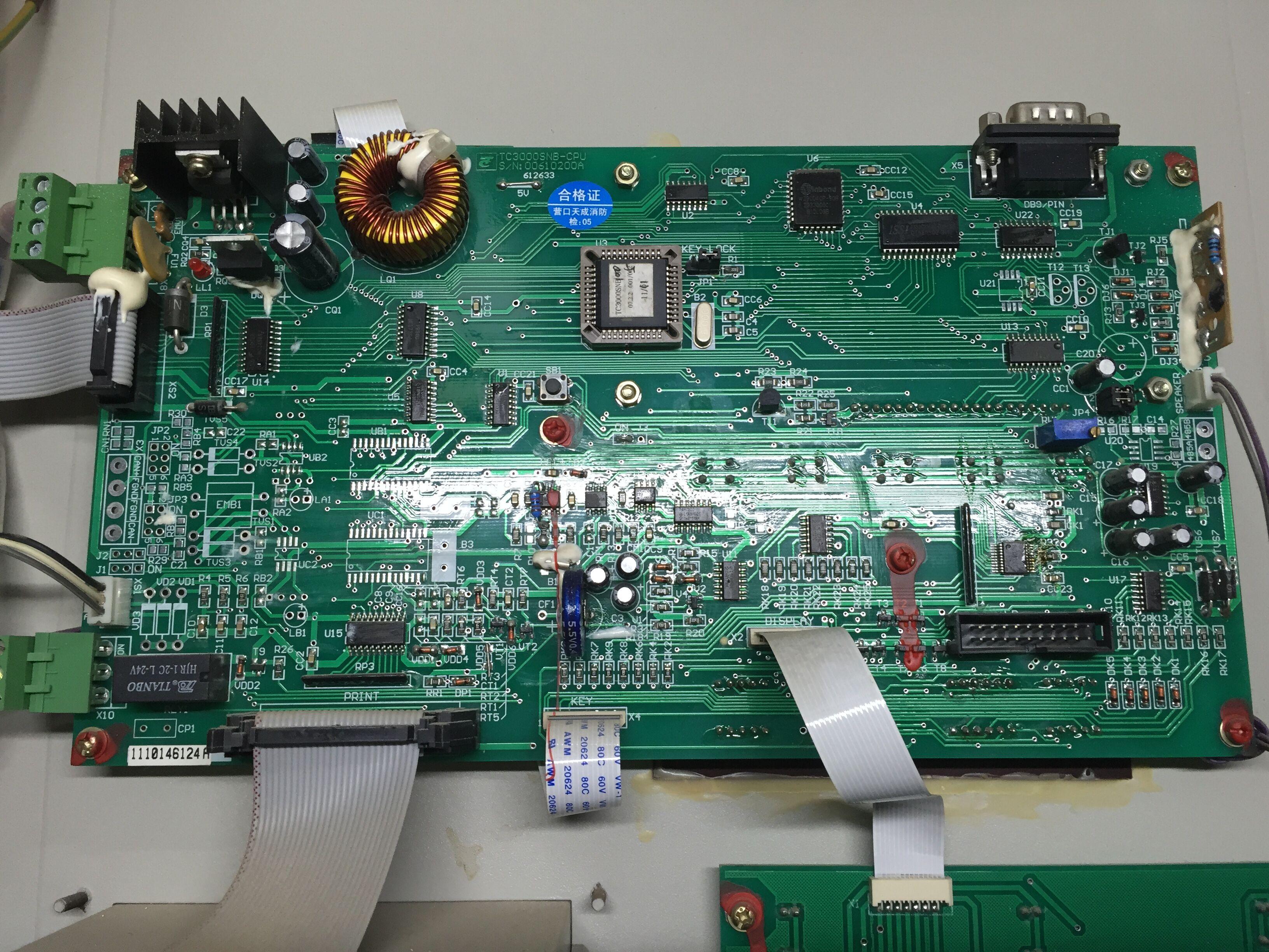 供应硬盘电路板维修,深圳硬盘电路板维修,宝安硬盘电路板维修部电话