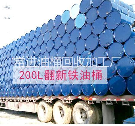 三水油桶回收废铁废钢回收价格
