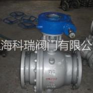 涡轮球阀Q341F图片