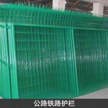 供应公路铁路护栏小区双边护栏网 低碳钢丝防护围栏护栏网厂家批发批发
