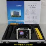 供应祥和时代XHD-60电火花检漏仪/电火花检测仪