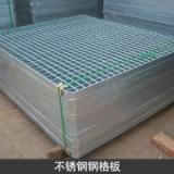 广西不锈钢钢格板 热镀锌钢格栅板 钢格板厂家 网格盖板批发