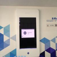 广州办公家具通讯大手机展柜