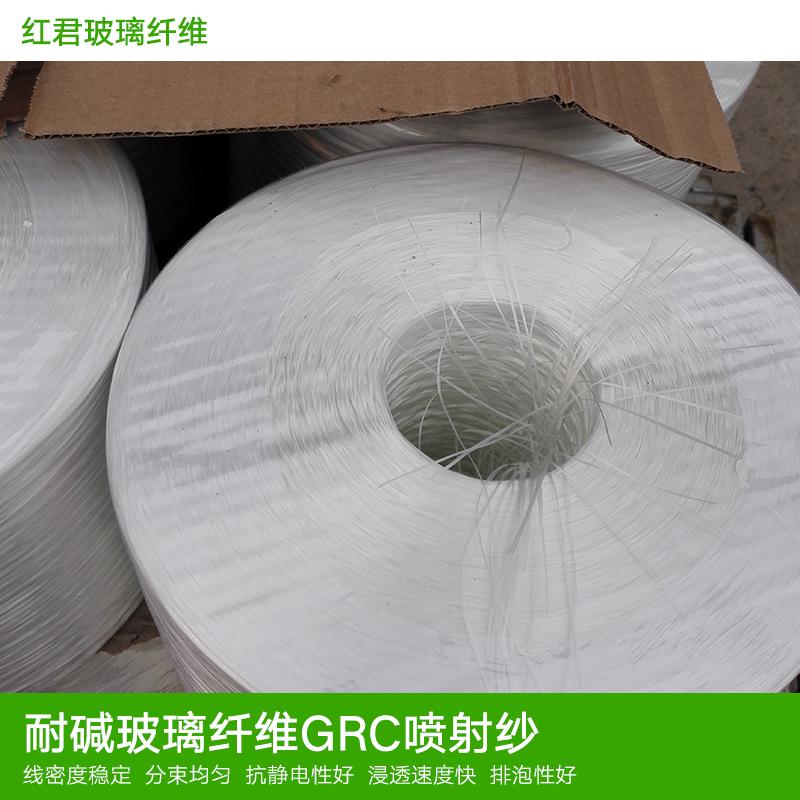 供应用于玻璃钢制品的耐碱玻璃纤维GRC喷射纱  短切耐碱玻璃纤维