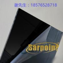 供应朗美牌耐力板、透明、湖蓝pc耐力图片