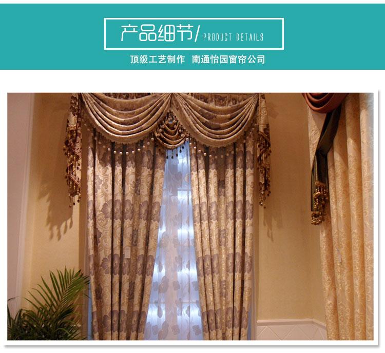 欧式卷窗帘图片
