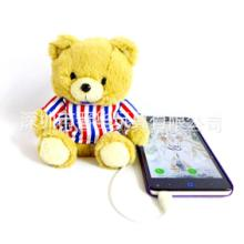 时尚个性潮可爱萌毛绒维尼熊移动电源5200MAH泰迪熊移动电源苹果、小米、三星充电宝